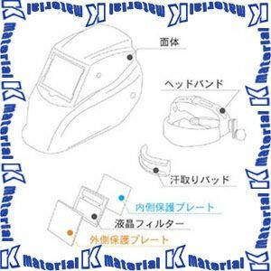 【代引不可】育良精機ラピッドグラスメンテナンスパーツ RG20S液晶フィルター