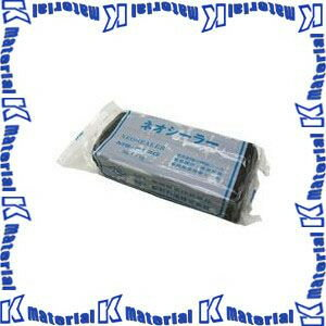 ネオシール(グレー)(不活性化合成樹脂パテ) MS-F12G 1kg
