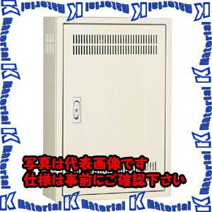 【P】【代引不可】【個人宅配送不可】河村(カワムラ) 熱機器収納キャビネット BXH BXH 7050-20K[KWD08395]