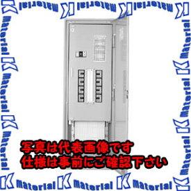 【代引不可】【個人宅配送不可】河村(カワムラ) 動力分電盤 ENKF4 ENKF4 1020WNK[KWD15932]