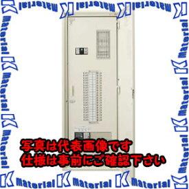 【代引不可】【個人宅配送不可】河村(カワムラ) 電灯分電盤 EQTA EQTA 1024N[KWD19714]