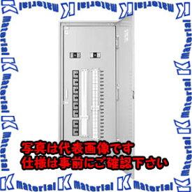 【代引不可】【個人宅配送不可】河村(カワムラ) 電灯動力分電盤 ESEK ESEK 2020-08NK[KWD21144]