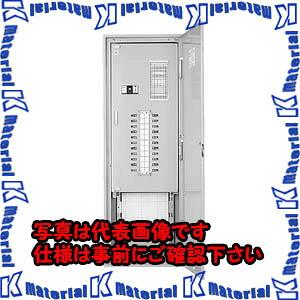 【代引不可】【個人宅配送不可】河村(カワムラ) 電灯分電盤 ESF4 ESF4 2516K[KWD21600]