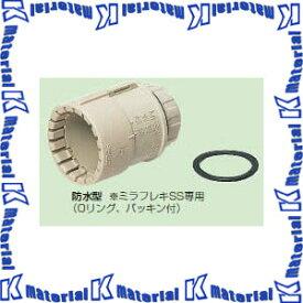 未来工業 MFSK-16GP 10個 PF管用コネクタ 防水型 [MR06189-10]