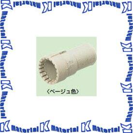 【P】未来工業 MFSVE-28G 10個 コンビネーションカップリング [MR06261-10]