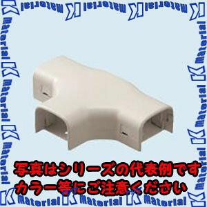 未来工業 MDT-50M 1個 モールダクト付属品 チーズ 50型用 ミルキーホワイト [MR18393]