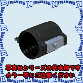 未来工業 MMH-SC80F 1個 ムシハイレンジャーS シロアリ対策 半割れカップリング ミラレックスF80用 [MR18275]