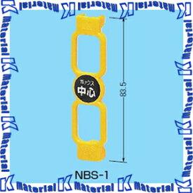 未来工業 NBS-1 10個 ポイントアッター [MR07990-10]