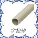 【代引不可】【個人宅配送不可】未来工業 VE-16J2 30本 硬質ビニル電線管 [MR15733-30]