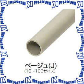 【P】【代引不可】【個人宅配送不可】未来工業 VE-54J4 5本 硬質ビニル電線管 [MR15786-5]