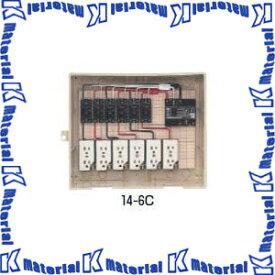 【P】未来工業 14-6C 1個 屋外電力用仮設ボックス ELB組込品 ベージュ [MR17319]