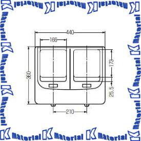 【P】未来工業 WPN-2WLB 1個 電力量計ボックス バイザー付 ライトブラウン(本体) スモークブラウン(バイザー) [MR16488]
