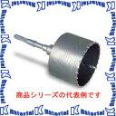 ミヤナガ ヒューム管用コアビット用 センタードリル HYCD13 刃先径13.0mm [ONM3635]