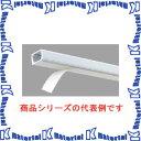 マサル工業 テープ付オプトモール 2号 1m OFT23 ミルキーホワイト 10本入 [msoft23-10]