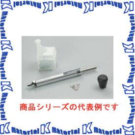 マサル工業 専用固定ピン ポン太郎用 300本入 POK1 [ms2777]