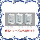 マサル工業 ニュー・エフモール付属品 露出ボックス1個用 浅型 SFBA12 ホワイト [ms0004]