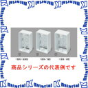 【P】マサル工業 ニュー・エフモール付属品 露出ボックス1個用 深型 SFBF12 ホワイト