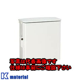 【代引不可】【個人宅配送不可】日東工業 OPK16-44A OPK形キー付耐候プラボックス 蓋付 [OTH35425]
