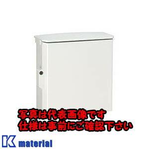 【代引不可】日東工業 OPK20-46A OPK形キー付耐候プラボックス 蓋付