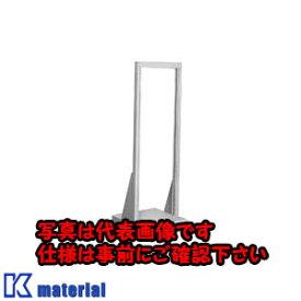 【代引不可】【個人宅配送不可】日東工業 FOS60-17(オ-プンラツク1+2 オープンラック [OTH00912]