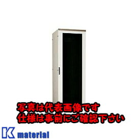【代引不可】【個人宅配送不可】日東工業 FSC90-720EN (FSラック FSシリーズ・ドア付タイプ [OTH00424]