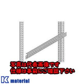 【代引不可】【個人宅配送不可】日東工業 FCX21-Z12AF1(レール2ケ FCXシステムレール [OTH22349]