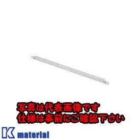【P】【代引不可】【個人宅配送不可】日東工業 FCX23-Z8T(ホジョレール2ケ FCX補助レール [OTH22390]