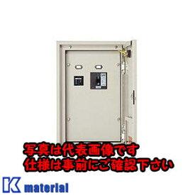 【代引不可】【個人宅配送不可】日東工業 FH2-201A (2シュタイネツB 二種耐熱分電盤 [OTH22592]