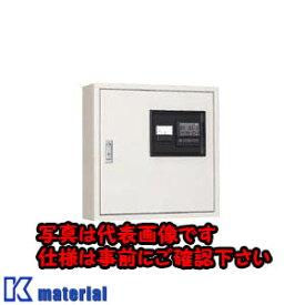【P】【代引不可】【個人宅配送不可】日東工業 G1-75M 標準制御盤 [OTH22647]