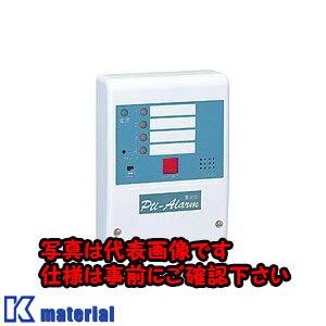 【代引不可】【個人宅配送不可】日東工業 GAP-2N (コガタケイホウバン 警報盤