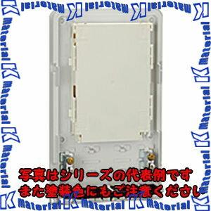 【P】【代引不可】日東工業 SPHR-SA8-LC-PS R15専用光接続箱