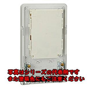 【代引不可】日東工業 SPHR-SA8-SC-PM R15専用光接続箱