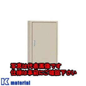 【代引不可】【個人宅配送不可】日東工業 B16-35C (キャビネット 盤用キャビネット 露出型 [OTH02531]