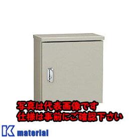 【代引不可】【個人宅配送不可】日東工業 OAS16-45C 屋外用小型ボックス [OTH05997]