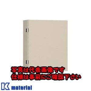 【代引不可】日東工業 CRV20-65 (CRVボツクス CRV形コントロールボックス