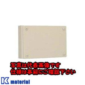 【代引不可】【個人宅配送不可】日東工業 KL 1517 (KLコガタBOX KL形ターミナルボックス [OTH10386]