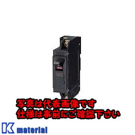 【P】【代引不可】【個人宅配送不可】日東工業 NX51A 2P 20A スリムサーキットブレーカ [OTH13774]