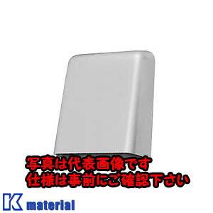 【P】【代引不可】【個人宅配送不可】日東工業 OLP-0 (ル-バ- 2ケ ルーバー