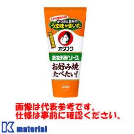 【P】オタフクソース 176770 お好み焼たべたい! お好みソース 300g かつおと昆布のうま味がきいた [OTF009]