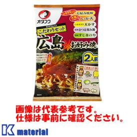 オタフクソース 820022 広島お好み焼こだわりセット 2人前 お好み焼粉、天かす、鰹節、青のり、いか天 [OTF026]
