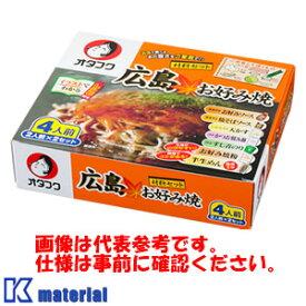 オタフクソース 820034 広島お好み焼材料セット 4人前 お土産に最適! [OTF001]