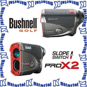 【P】【在庫有り!あす楽可能!】ブッシュネル(Bushnell) ゴルフ用レーザー距離計 ピンシーカープロ X2 ジョルト jolt【日本正規品】(ha1259)