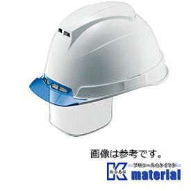 【代引不可】谷沢製作所 タニザワ ST#1330V-SE(EPA) 保護帽 ヘルメット 二層構造タイプ ワイドシールド ヘルメッシュ4 透明ひさし 通気孔付 溝付 飛来/墜落 [TZ0431]