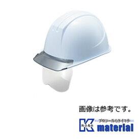 【代引不可】谷沢製作所 タニザワ ST#161VJ-SH(EPA) 保護帽 ヘルメット シールドメット エアライト 透明ひさし 溝付 飛来/墜落/電気 [TZ0587]
