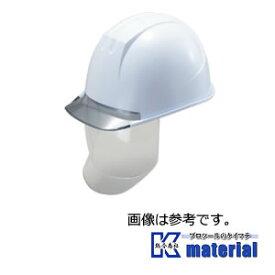 【代引不可】谷沢製作所 タニザワ ST#162V-SD(EPA) 保護帽 ヘルメット 大型シールドメット 透明ひさし 溝付 飛来/墜落/電気 [TZ0176]