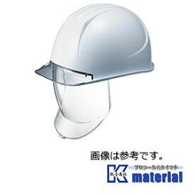 【代引不可】谷沢製作所 タニザワ ST#162VL-SD(EPA-L) 保護帽 ヘルメット 大型シールドメット 透明ひさし 溝付 特大型 飛来/墜落/電気 [TZ0612]