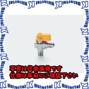 【代引不可】TASCOタスコ 逆流防止機能付バルブ(黄) TA150SR-50 [TAS0548]