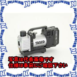 【P】【代引不可】TASCOタスコ 省電力型充電式真空ポンプ標準セット TA150ZP-N [TAS0571]