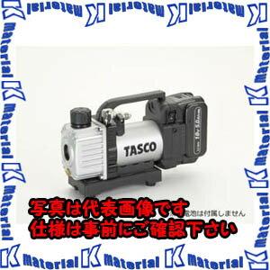 【代引不可】TASCOタスコ 省電力型充電式真空ポンプ本体 TA150ZPC-1 [TAS0568]