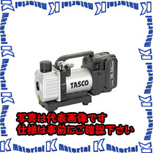 【P】【代引不可】TASCOタスコ 省電力型充電式真空ポンプ本体 ケース付(TA150CS−25) TA150ZPC [TAS0567]